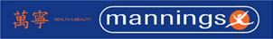 萬寧Logo
